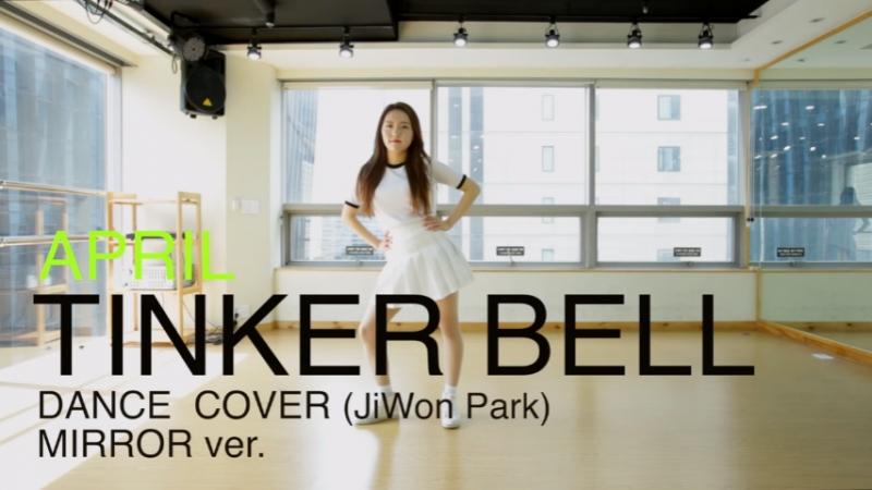 APRIL - Tinker Bell