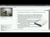 Фильтрация соцсетей и лишнего трафика использование L7 возможностей в Mikrotik