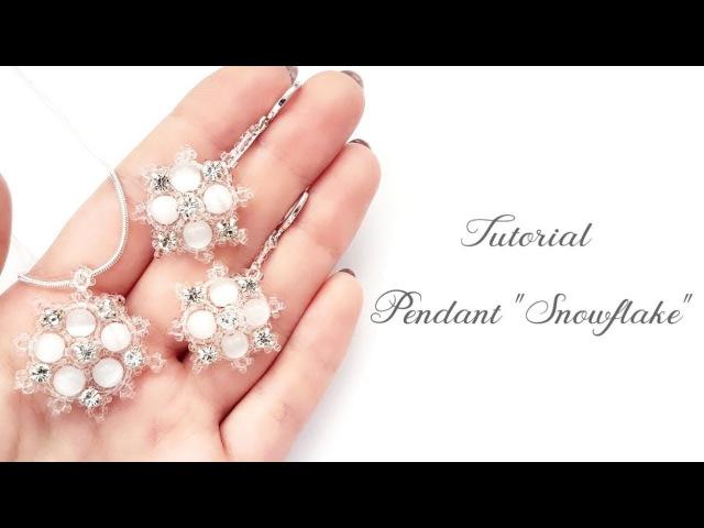 МК - Сережки Снежинки | Tutorial - Earring Snowflake