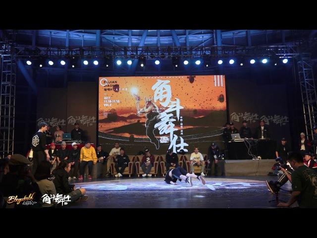 Optimus vs Ares | Semi-Finals | Powermove | Battle Warriors Vol.2