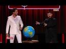 Камеди Комеди Клаб Клуб / Comedy Club, 13 сезон в Барвихе - 43 13 выпуск эфир 08.12.2017 на от тнт.