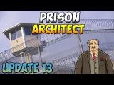Prison Architect - Краткий обзор обновления 13. Что нового?
