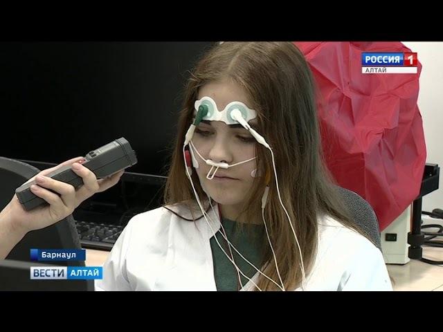 В Барнауле официально открыли детский технопарк «Кванториум22»