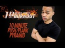 10 Min Push up Plank Pyramid No Equipment Upper Body Workout 10 Minute Burnouts 91