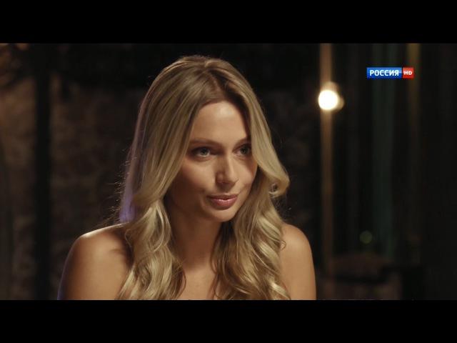 Наталья Рудова и Иван Жидков в фильме Ночная фиалка