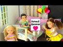 ЛИЧНЫЙ ДНЕВНИК КАТИ Мультик Барби Школа Куклы Для девочек