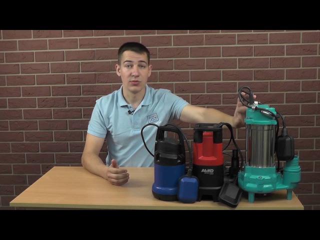 Как выбрать дренажный или фекальный насосы
