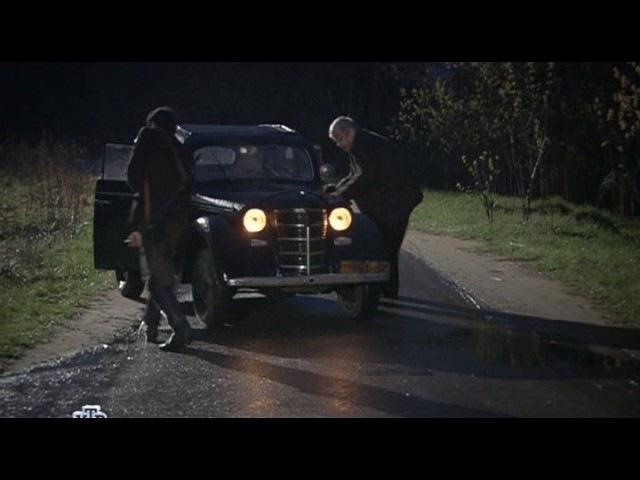 ЛЕГАВЫЙ(1 сезон)23 серия
