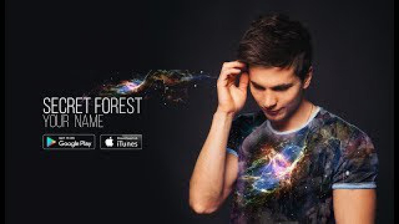 Secret Forest - Your Name (Official audio 2018)