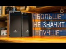 Сравнение Xiaomi Mi 6 и Mi Note 3 - два молодца, одинаковых с лица. Xiaomi Mi Note 3 или Mi6