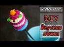 DIY ❤ Французский Macaron из полимерной глины ❤ Вкусная ложка ❤ Мастер класс ❤ Подарки своими руками