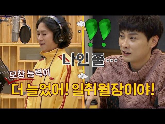 10 февр. 2018 г. [두성도플] 점점 하나가 되어가는 희철(Hee Chul)과 경훈(Kyung Hoon) (나야) 아는 형님(Knowing b