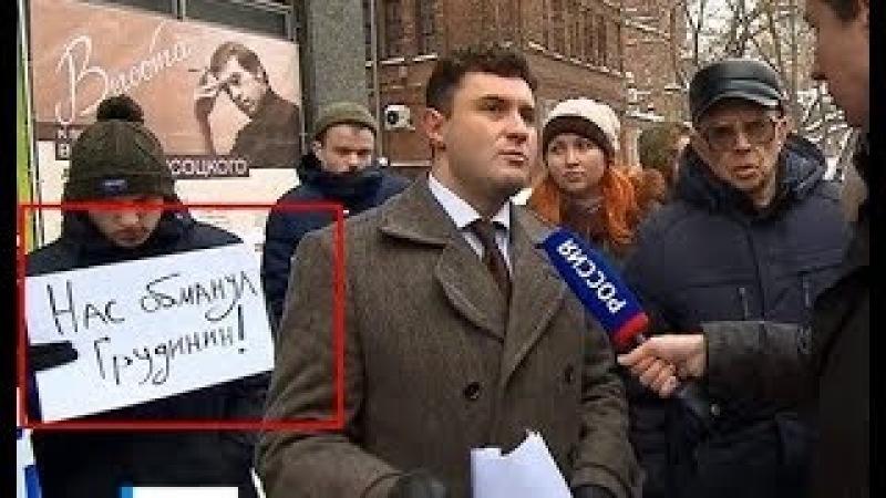 Шухер в Кремле?! Гос телеканал ОТКРЫТЫМ текстом призвал НЕ ГОЛОСОВАТЬ за Грудинина!