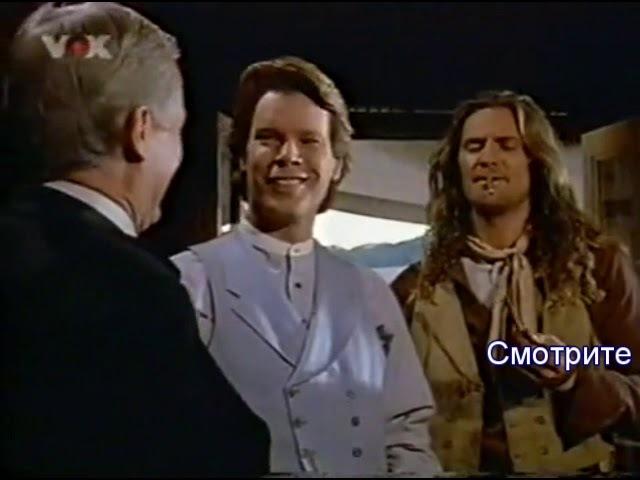 Доктор Куин Женщина врач 2ч 22 серия Вестерн