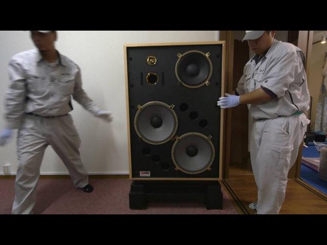 憧れのサウンドがご自宅に Mr. M bought World's Best Speakers KRS 4351 McIntosh MC1.2KW, DEQX HDP-4, 2x Hugo TT