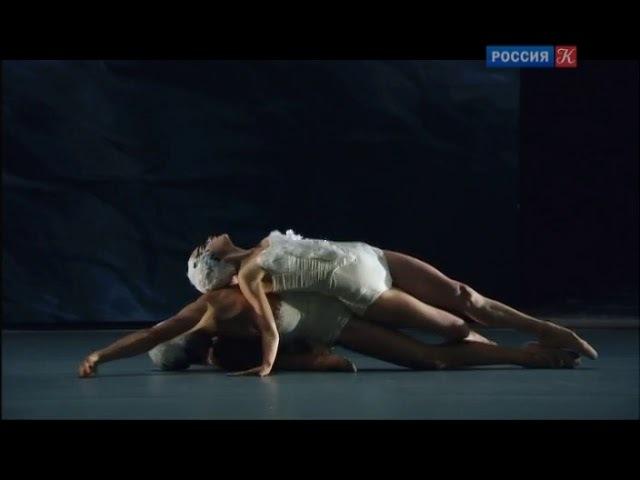 Большой балет. Инна Билаш -Никита Четвериков. Умирающийлебедь.