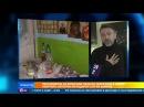 Сергей Шнуров подарил двухкомнатную квартиру бездомной пенсионерке из Брянской области
