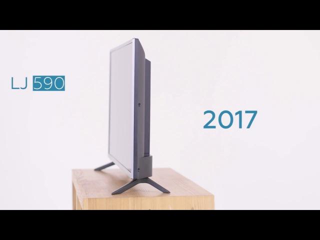 Телевизор LG LJ594U (32LJ594U; 43LJ594U; 49LJ594U) модельного ряда 2017 года - Обзор от DENIKA.UA