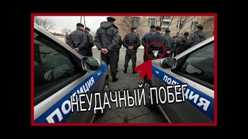 ЖЕСТКОЕ ПРИНИМАЛОВО РУФЕРОВ