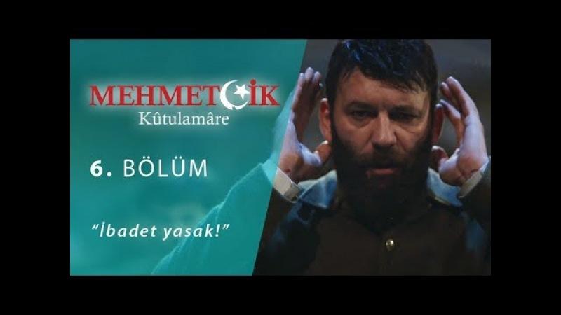 İbadet yasak Mehmetçik Kûtulamâre 6 Bölüm