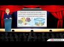 Правила поведения и действия населения при радиационных авариях и радиоактивно...