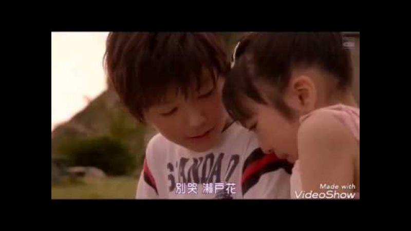 Клип к дораме (фильму) • Мой старший брат слишком любит меня • [продолжение] - Малыш