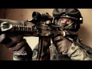 Анонс фильма ТРК «Звезда» о выполнении специалистами ССО боевых задач в САР