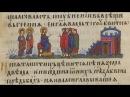 Monahul Filotheu Bălan - Cuvînt la Evanghelia dregătorului bogat despre vaccinuri şi anti românism