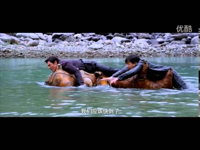 Skiptrace 2016 New Official Trailer Jackie Chan Johnny Knoxville Fan Bingbing