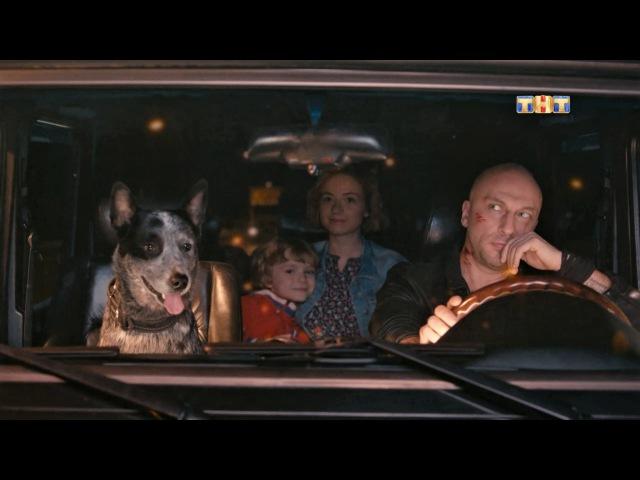 Физрук, 4 сезон, 16 серия (01.11.2017)