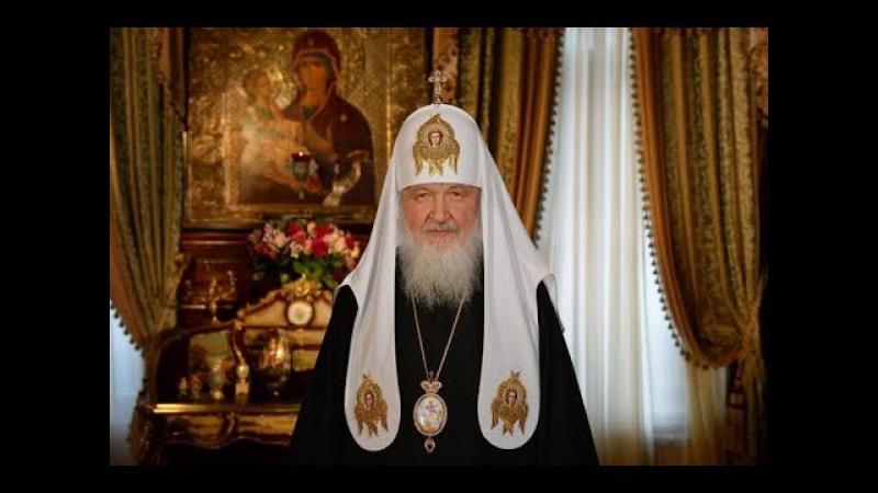 Патриарх о симптомах конца света..