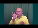 Отзыв от Имиджмейкера по Продажам -Александра Круглова Желтого МужЫка Для Виктории Сандрацкой