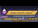 CRYPTONIS месяц работы Обзор кабинета 0 5 ЕТН при вложении 0 02ЕТН
