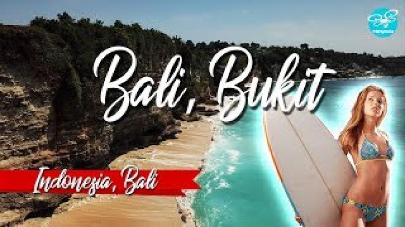 Bali, Bukit, Indonesia | Drone 4k footage