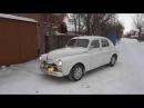 Новый ретро автомобиль ГАЗ М20 Победа в Омске