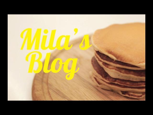 Milas Blog Панкейки