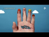 Загадки человечеств 2 выпускHD И в новь про пальчики