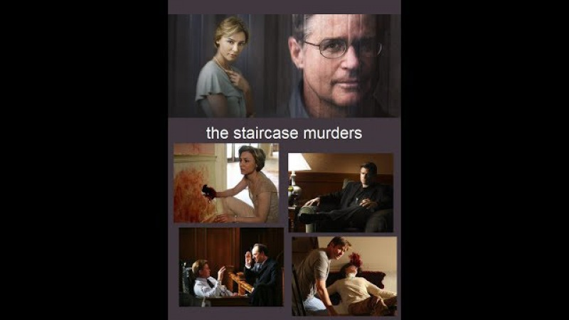 Убийство на лестнице (2007) HDRip.