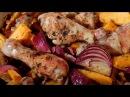 Юлия Высоцкая — Курица с тыквой, луком и грецкими орехами