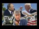 CRNO SE PIŠE Svet na ivici kolapsa Ameri oprobali rusku odbranu veliki propust upozorava Lazanski