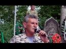 Бой под Легедзино гр Ташакор видео Геркон сл И Краса муз А Хайленко