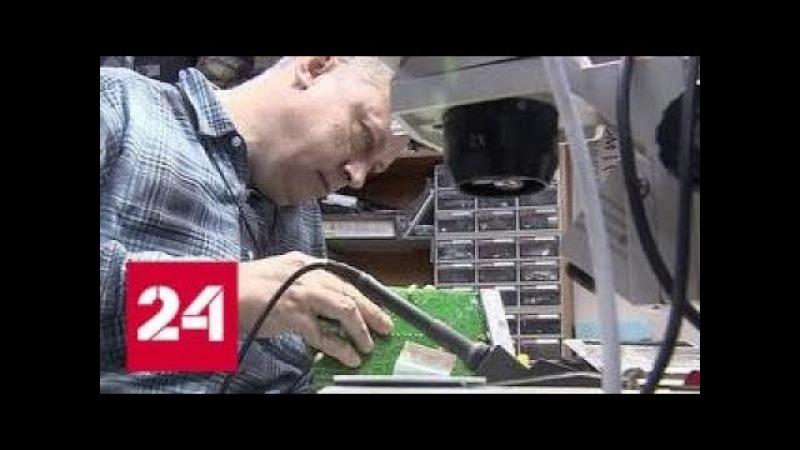 Инвалиды локальных войн и горячих точек получили больше возможностей найти работу - Россия 24