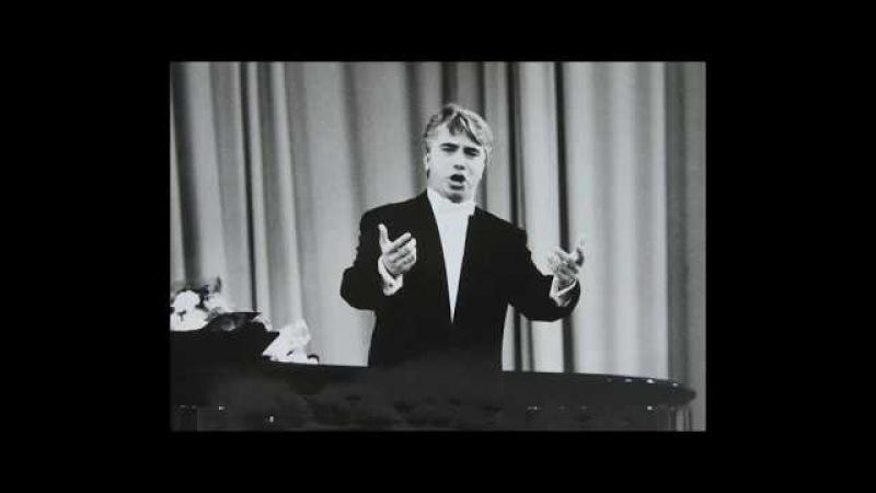 Хворостовский концерт в Париже аудио живая запись | Hvorostovsky concert in Paris audio live 1993