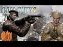 Вырезанный контент Call of Duty 2 Советская кампания ч 2