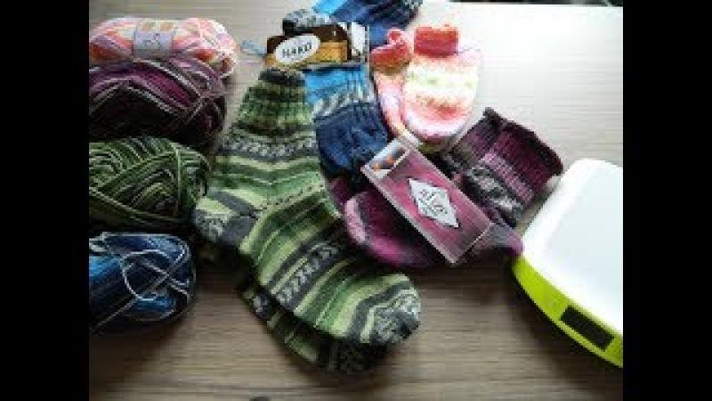 Носки из носочной пряжи Alize