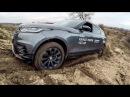 Range Rover Velar антигламурный тест-драйв