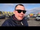 Игоря Игоревича хотят подставить Авто из Литвы 2018 Авторынок в Таураге Литва Цены на авто