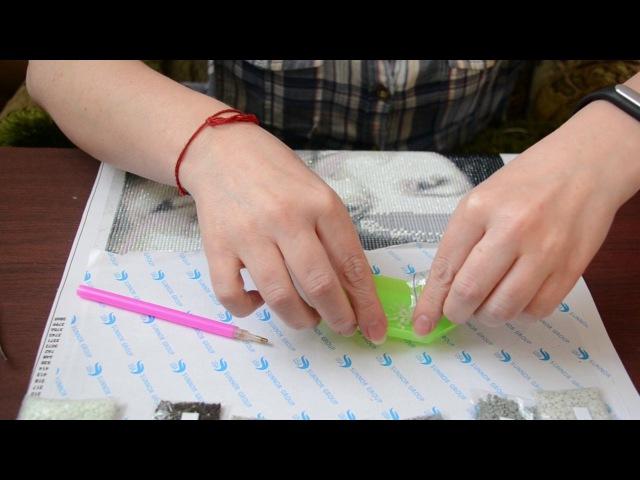 DIY: АЛМАЗНАЯ МОЗАИКА. Пинцет или стилус? | Diamond mosaic | Tweezers or stylus | 鑽石馬賽克