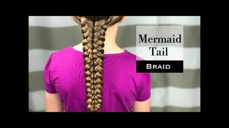 Mermaid Tail Braid by Holster Brands