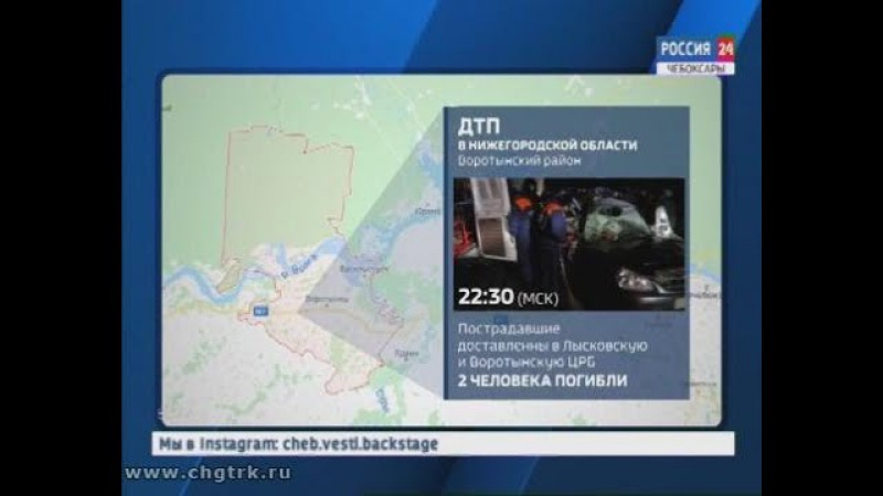 Двое жителей Чувашии погибли в серьезном ДТП в Нижегородской области
